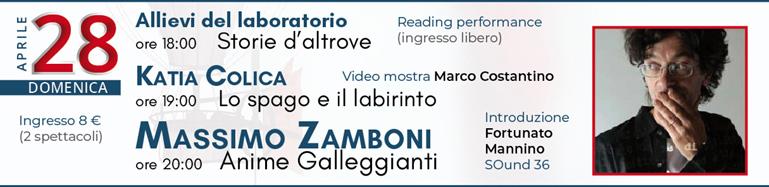» Massimo Zamboni» Allievi Lab Storie d'altrove» Katia Colica